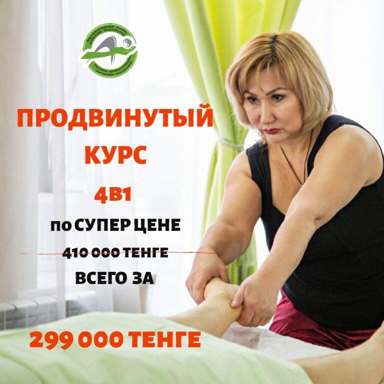 SmartSelect_20201007-131600_Canva